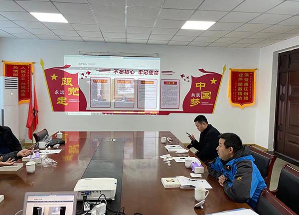 中共青岛汤头条破解版教程ios卫士安保公司支部委员会成立大会(图3)